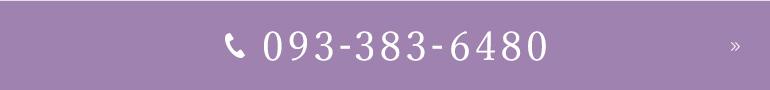 TEL:093-383-6480